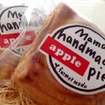 アップルパイのパッケージデザイン